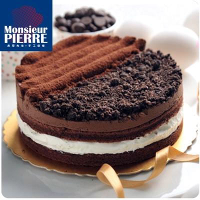 皮耶先生 皇家黑森林蛋糕(6吋/入)
