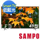 福利品-SAMPO聲寶 49吋  聯網 LED液晶顯示器EM-49QT30D