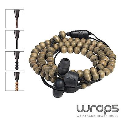 亞果元素 Wraps 手環耳機 Natural 時尚自然系列