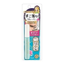 KISSME 奇士美 花漾美姬-睫毛膏卸除液升級版