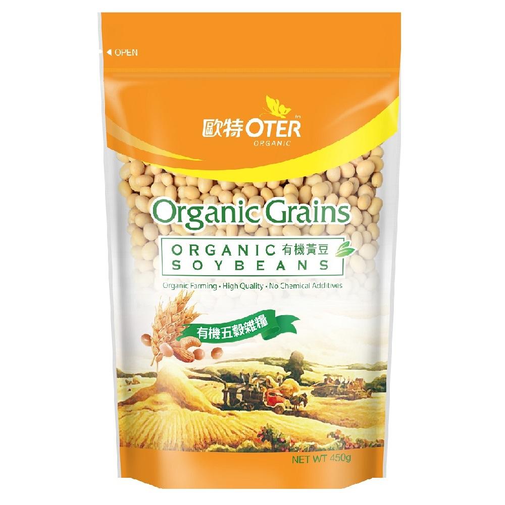 歐特 有機黃豆(450g)