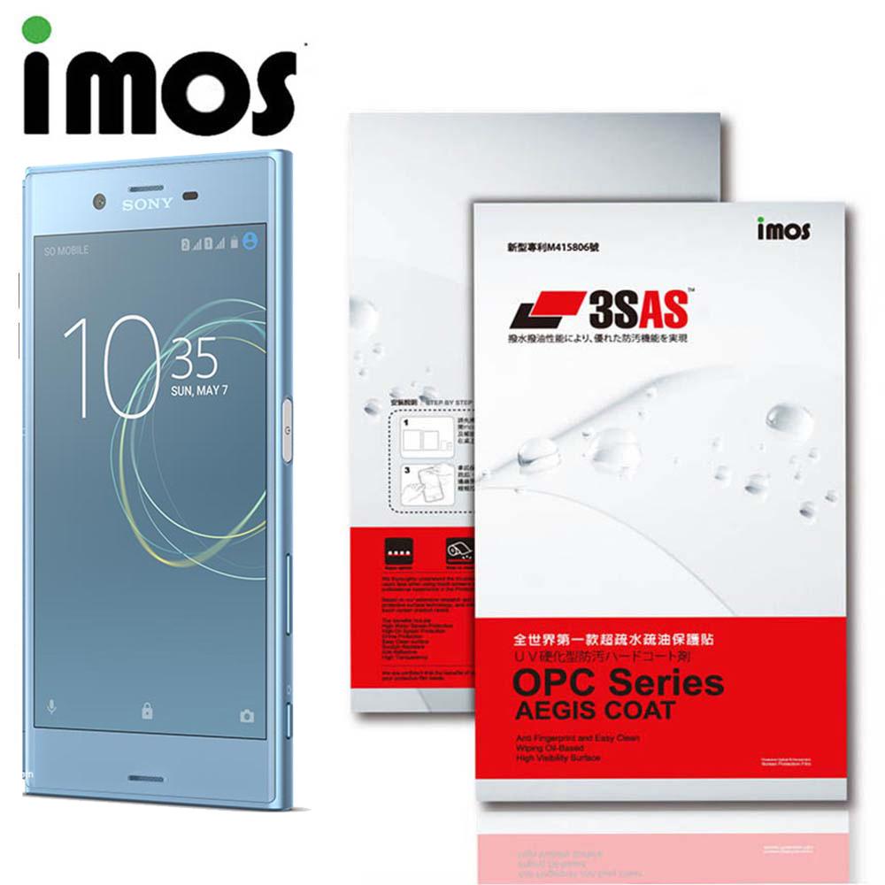 iMOS Sony Xperia XZS 3SAS 疏油疏水 螢幕保護貼