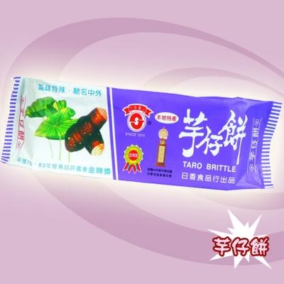 日香芋仔餅90gx3入