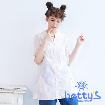 betty's貝蒂思 圓領條紋印花長版七分袖襯衫(粉橘色)