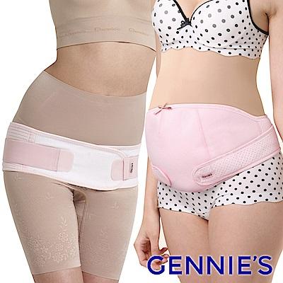 Gennies奇妮-美臀束帶+WinCool涼感托腹帶-粉-醫療用束帶(未滅菌)