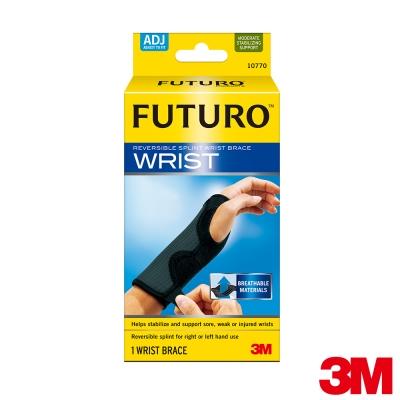 3M FUTURO 護腕 (可調式高度支撐型)