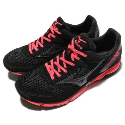 Mizuno 慢跑鞋 Wave Emperor 女鞋