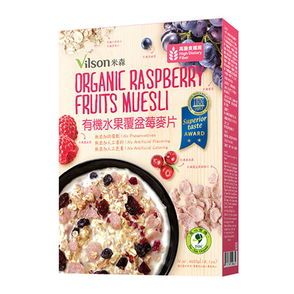 米森Vilson 有機水果覆盆莓麥片(400g)