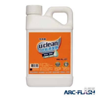 u-clean 地板清潔劑 1000g -- 殺菌除臭一次搞定˙地板從此清爽不黏膩