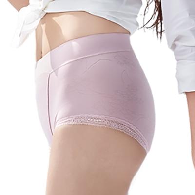 蕾黛絲- 壓腹平口褲內褲 M-EL(粉)