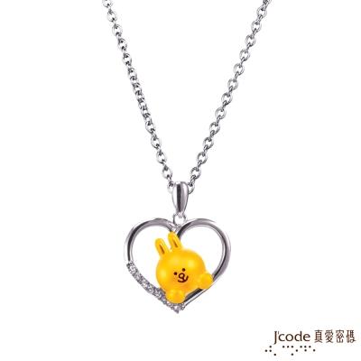 J'code真愛密碼 LINE甜蜜兔兔黃金/純銀墜子 送白鋼項鍊