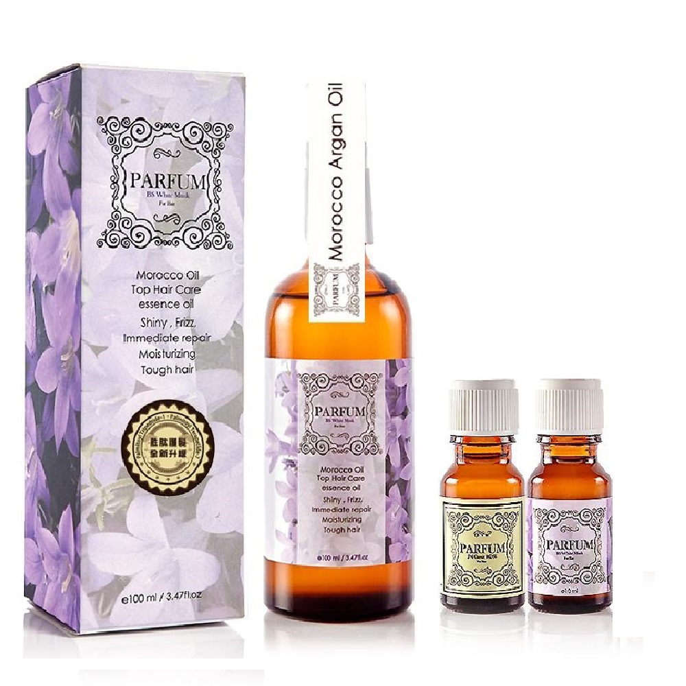 Parfum 巴黎帕芬 經典香水摩洛哥護髮油3件組