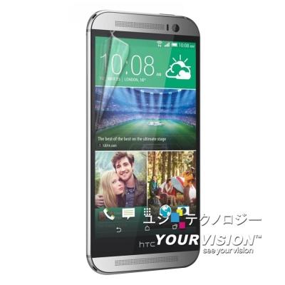 Yourvision HTC One M8 亮面螢幕貼(二入)
