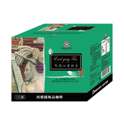 西雅圖 即品伯爵奶茶(25gx12包)