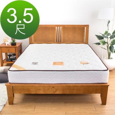 Boden-典藏護背硬式獨立筒床墊(適中偏硬)-3.5尺加大單人