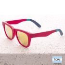 TOMS DALSTON  旅行者系列太陽眼鏡-男款 (10007086)
