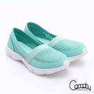 Comphy 輕light系列 超纖皮革輕量抗震直套式休閒鞋 蒂芬妮綠