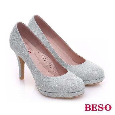 BESO-極簡風格-浪漫花布窩心高跟鞋-淺綠