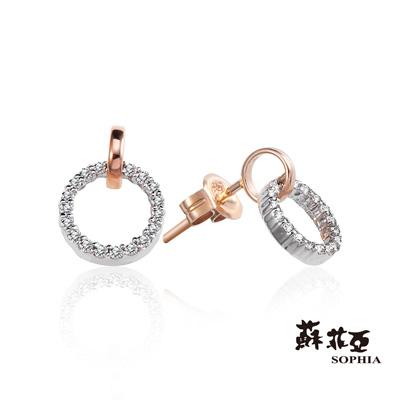 蘇菲亞SOPHIA 鑽石耳環-克莉緹娜鑽石耳環
