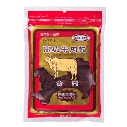 高坑 原味牛肉乾(180g)