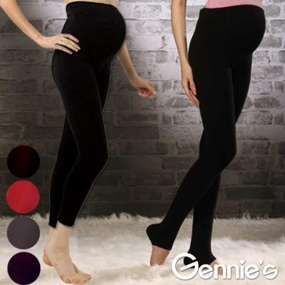 2件組【Gennie's奇妮】時尚彈性厚棉孕婦踩腳/九分兩穿褲襪(GM34)