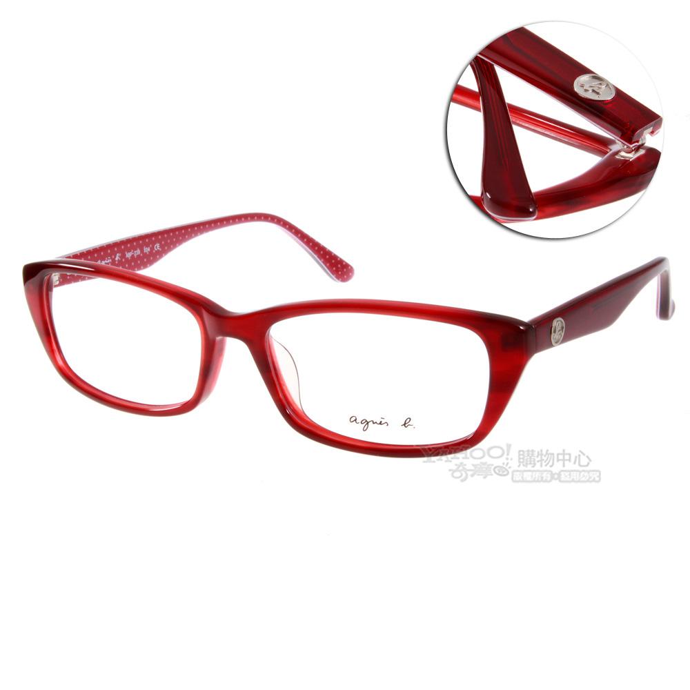 agnes b.眼鏡 法式點點小b/紅#ABP239 X04