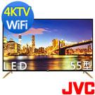 JVC 55吋 4K 液晶顯示器 55Z