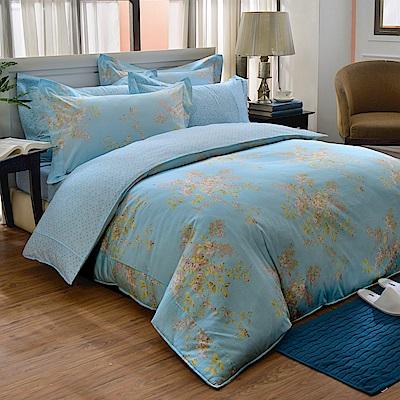 義大利La Belle 仲夏晴空 加大純棉床包枕套組