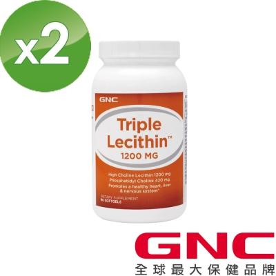 GNC健安喜 三效卵磷脂膠囊食品1200mg (90顆/瓶)x2