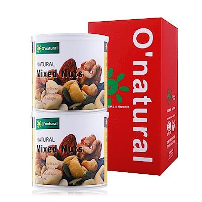 O-natural歐納丘 綜合堅果150gX2-加贈禮盒