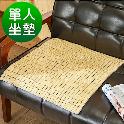 BuyJM 手作專利棉繩單人麻將坐墊(長50x寬50公分)