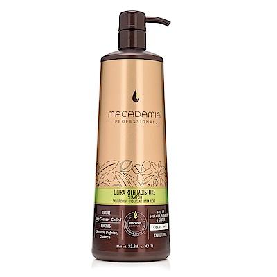 Macadamia Professional瑪卡奇蹟油超潤澤髮浴1000ml
