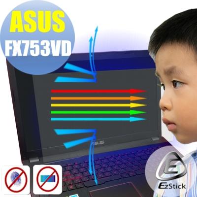EZstick ASUS FX753 VD 專用 防藍光螢幕貼