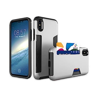防摔專家 iPhoneX 插卡式防震保護殼(灰/銀)