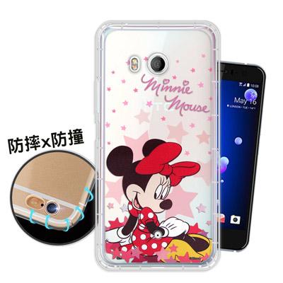 迪士尼授權正版 HTC U11 星星系列 空壓安全手機殼(米妮)