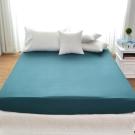 Cozy inn 簡單純色-孔雀藍-200織精梳棉床包(特大)