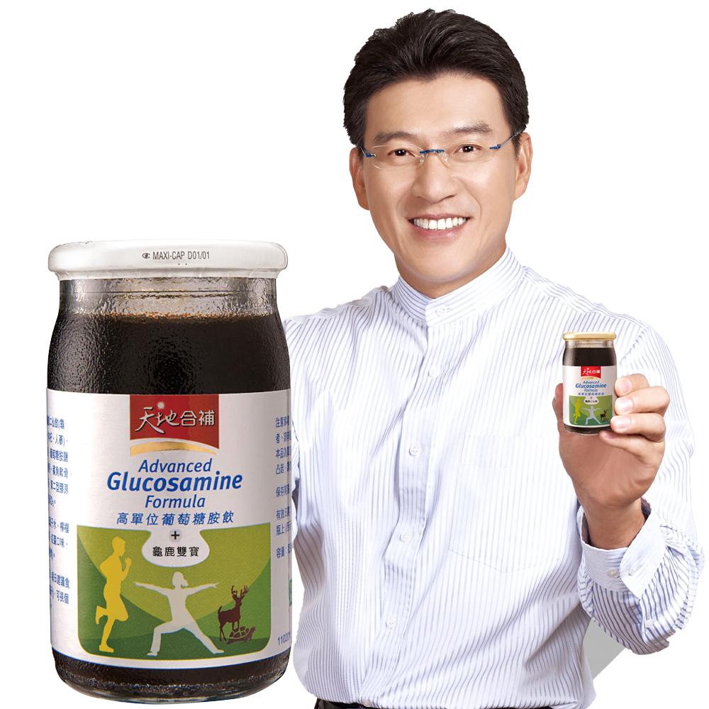 天地合補  高單位葡萄糖胺飲 60ml (36入/箱)