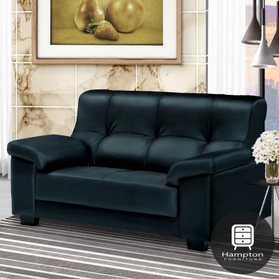 漢妮Hampton唐頓耐美皮沙發雙人椅