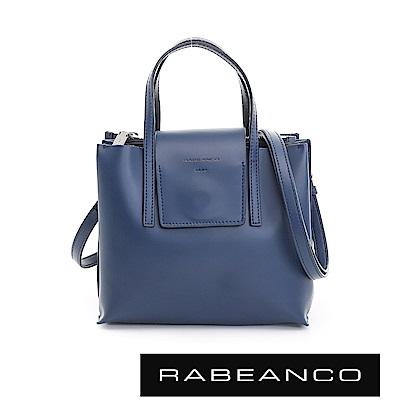RABEANCO 真牛皮革翻蓋設計肩揹/斜揹方包(中) -船塢藍