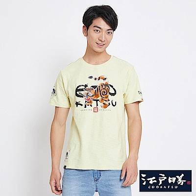 EDWIN 江戶勝童玩虎偶圖短袖T恤-男-淺黃