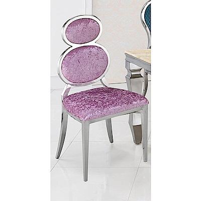 H&D 不銹鋼布面造型椅 (寬49X深51X高98cm)