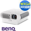BenQ GS1 攜帶式戶外露營投影機(300流明)