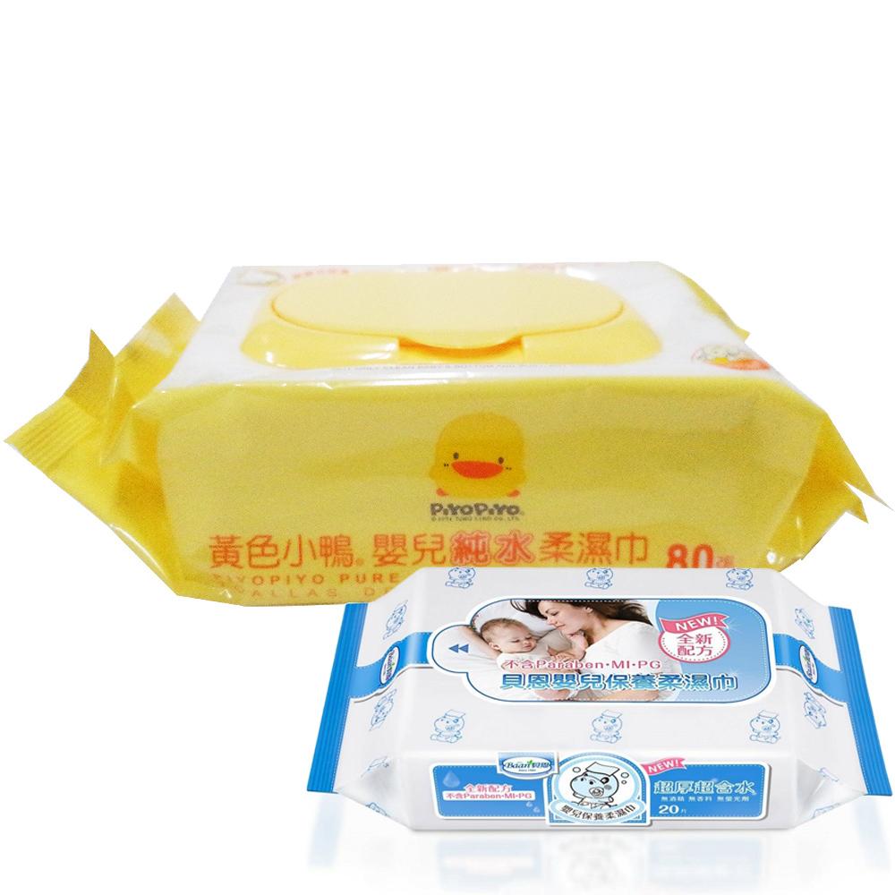 黃色小鴨 盒蓋嬰兒純水柔濕巾(80抽)/1箱+貝恩Baan NEW嬰兒保養柔濕巾/20抽
