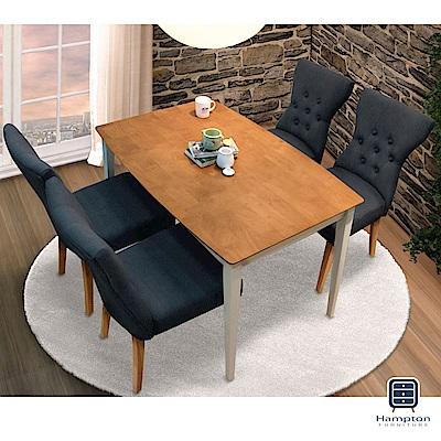 漢妮Hampton凱特四尺實木拉釦餐桌椅組-一桌四椅(鄉村雙色-深灰)-120x80x74