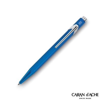 CARAN dACHE 卡達 - Office│line 849系列 金屬藍 原子筆