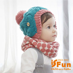 iSFun 水彩點點 嬰兒保暖針織脖圍 2色可選