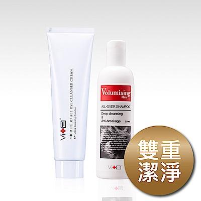 Swissvita薇佳 微晶3D全能洗顏霜100g+薇佳養髮全效洗髮精250ml