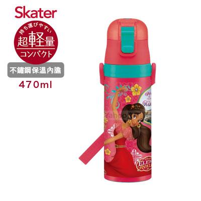 日本Skater不鏽鋼直飲保溫水壺470ml艾蓮娜公主