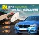 超人氣7吋斜紋高速羊毛盤J-7002 product thumbnail 1