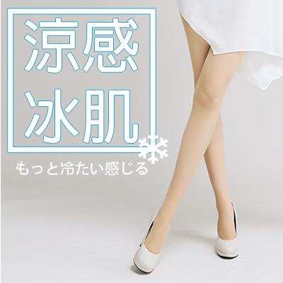 蒂巴蕾 冰肌 冰咖啡紗科技 彈性絲襪